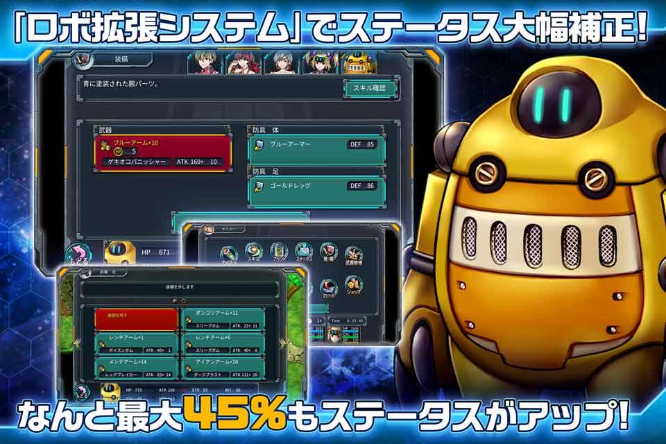 RPG ディメンションクロスのスクリーンショット_3