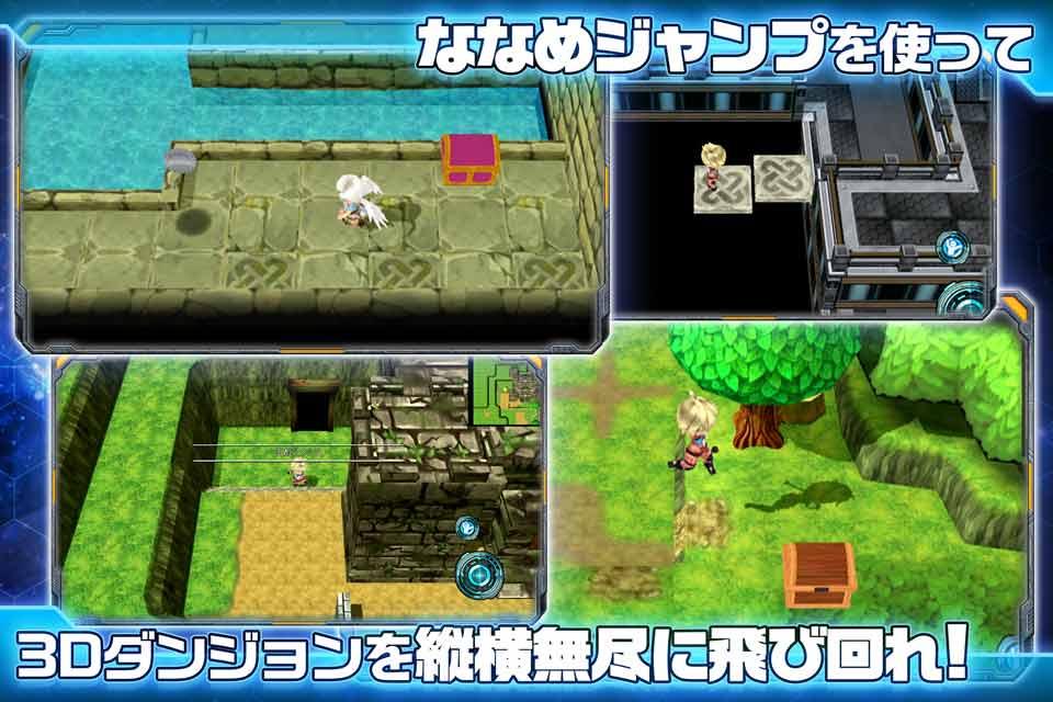 RPG ディメンションクロスのスクリーンショット_4