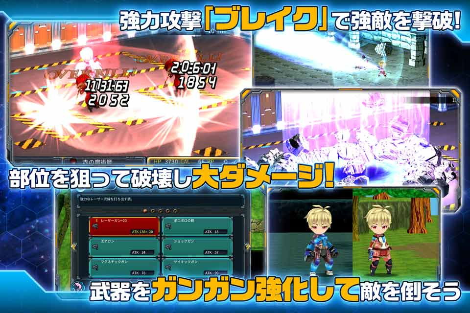 RPG ディメンションクロスのスクリーンショット_5