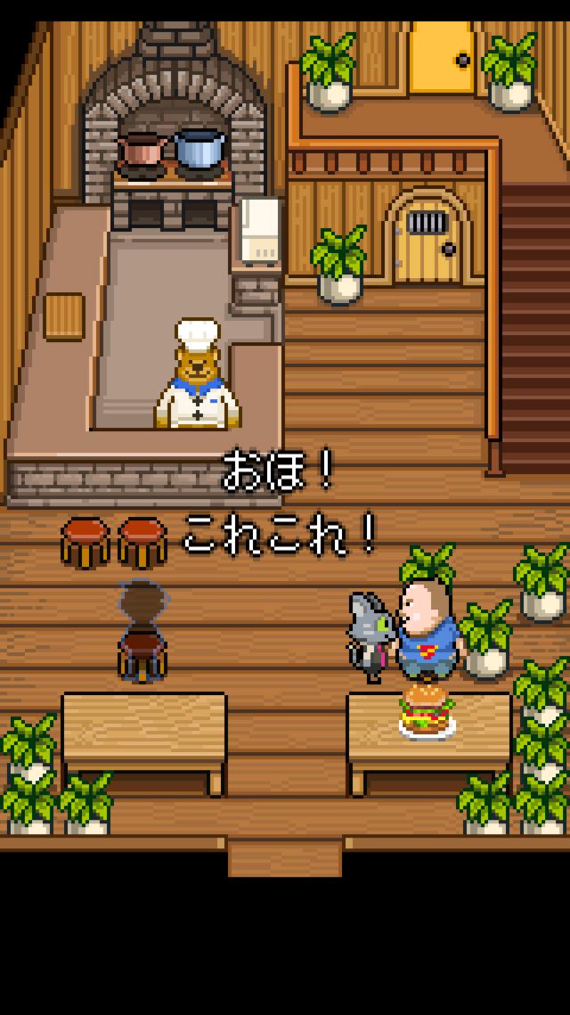 くまのレストランのスクリーンショット_4
