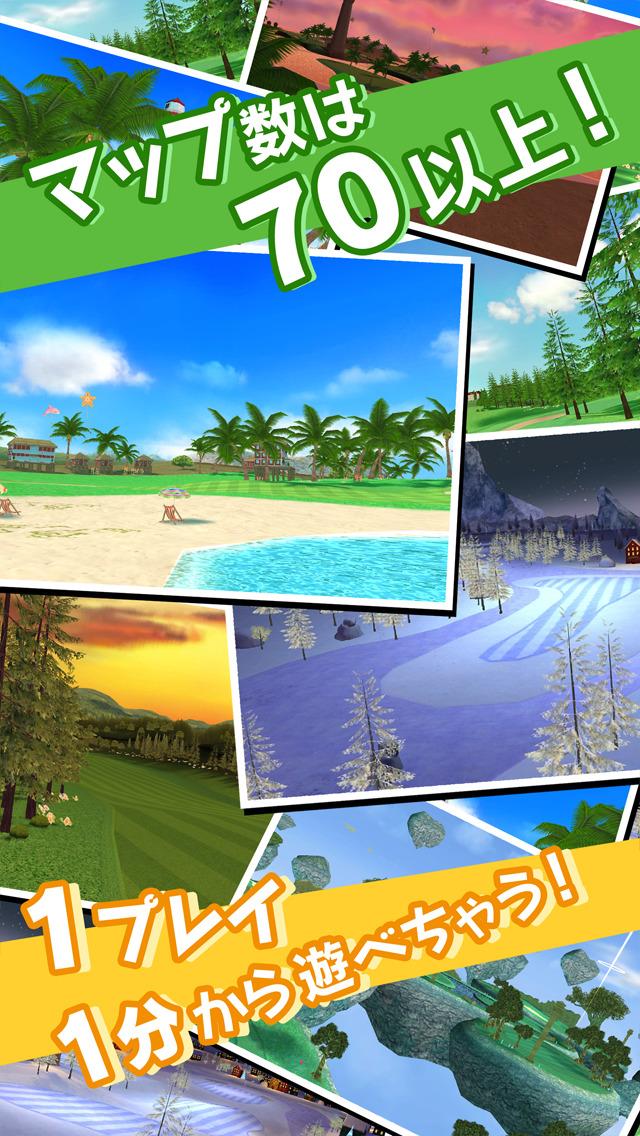 スマホでゴルフ! ぐるぐるイーグル【無料簡単スポーツゲームアプリ】のスクリーンショット_3