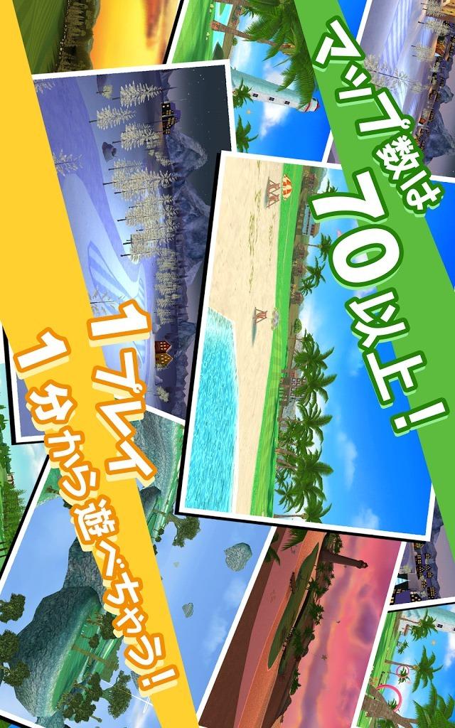 スマホでゴルフ! ぐるぐるイーグル 【無料スポーツアプリ】のスクリーンショット_3