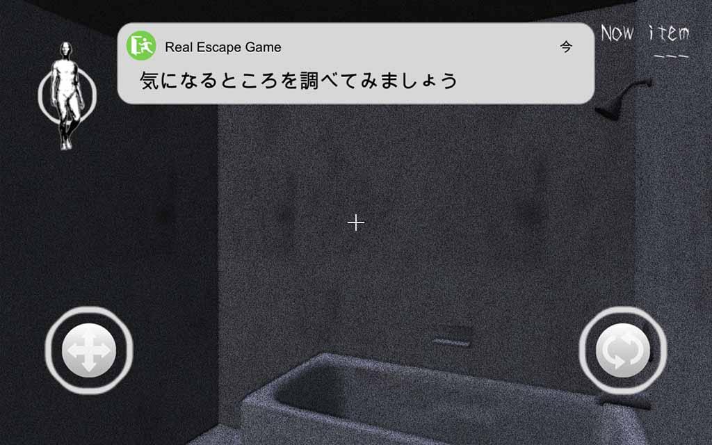 脱出ゲーム 出口鬼のスクリーンショット_3