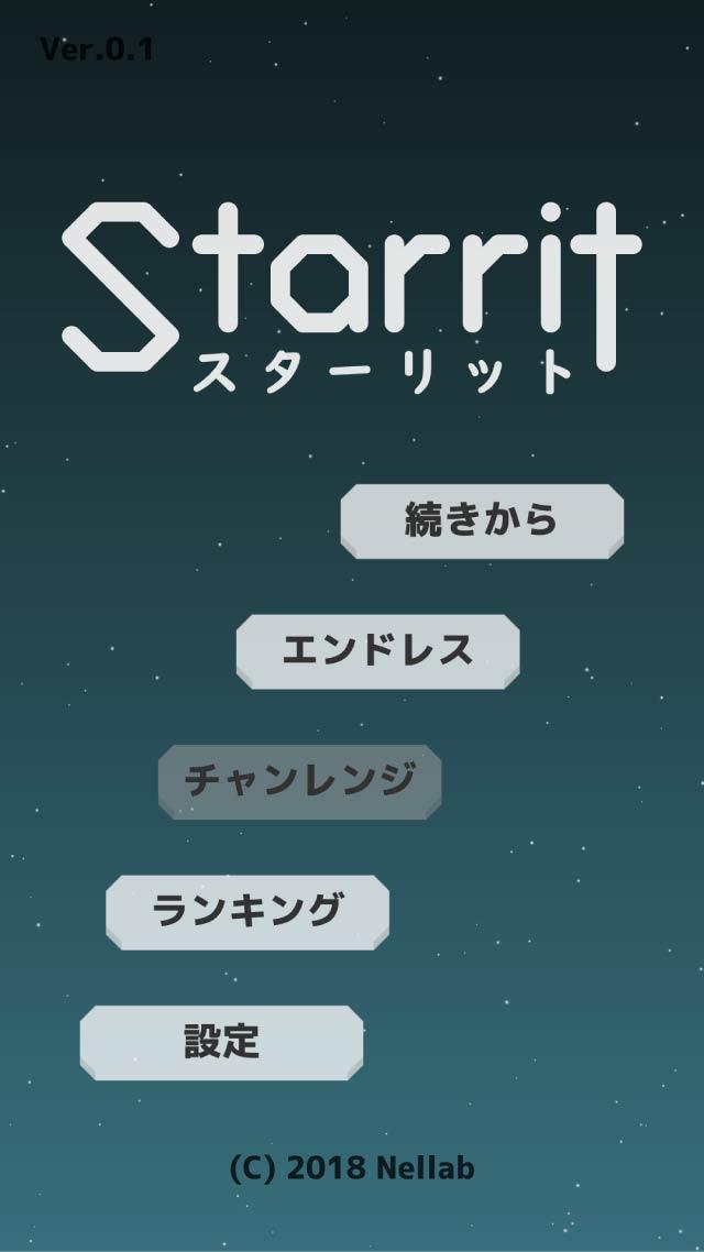 Starritのスクリーンショット_1