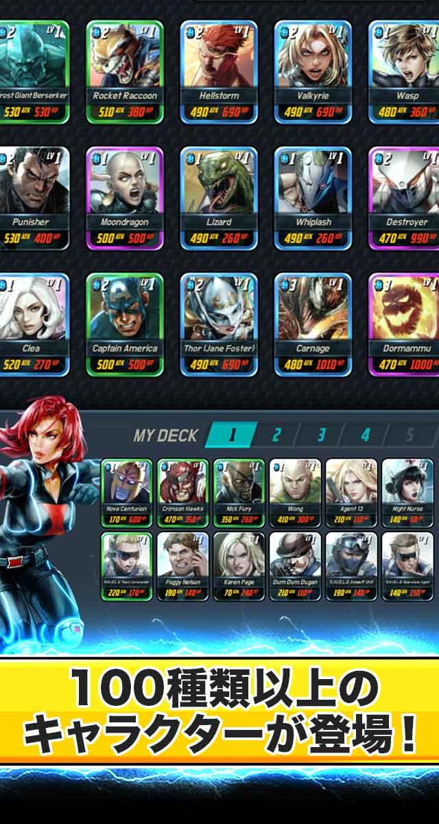 MARVEL Battle Linesのスクリーンショット_1