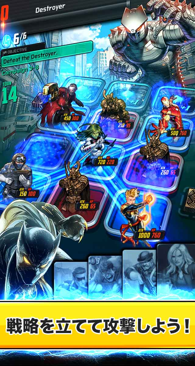 MARVEL Battle Linesのスクリーンショット_2