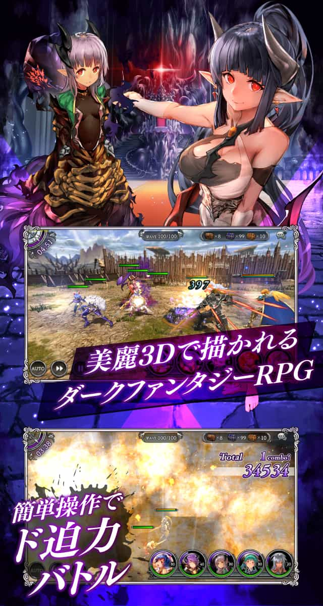 【本日リリース】ダークリベリオン【魔王体験RPG】のスクリーンショット_2