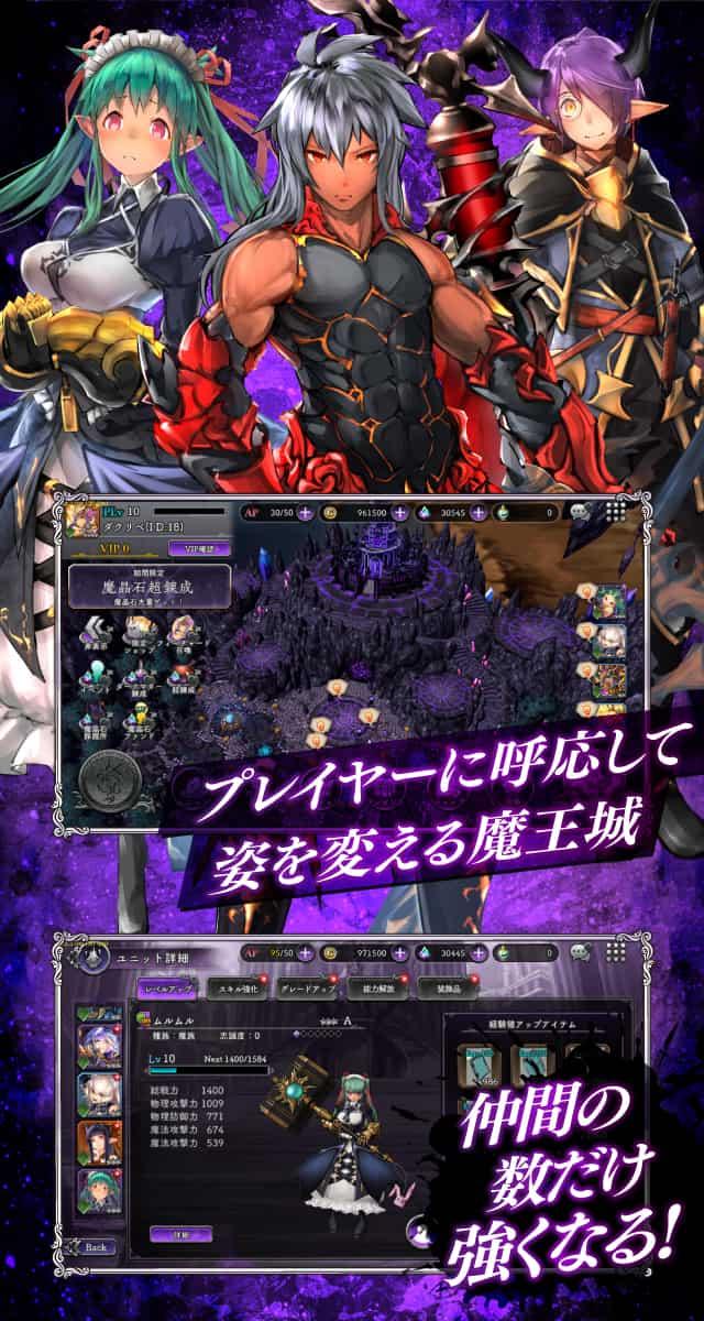 【本日リリース】ダークリベリオン【魔王体験RPG】のスクリーンショット_3