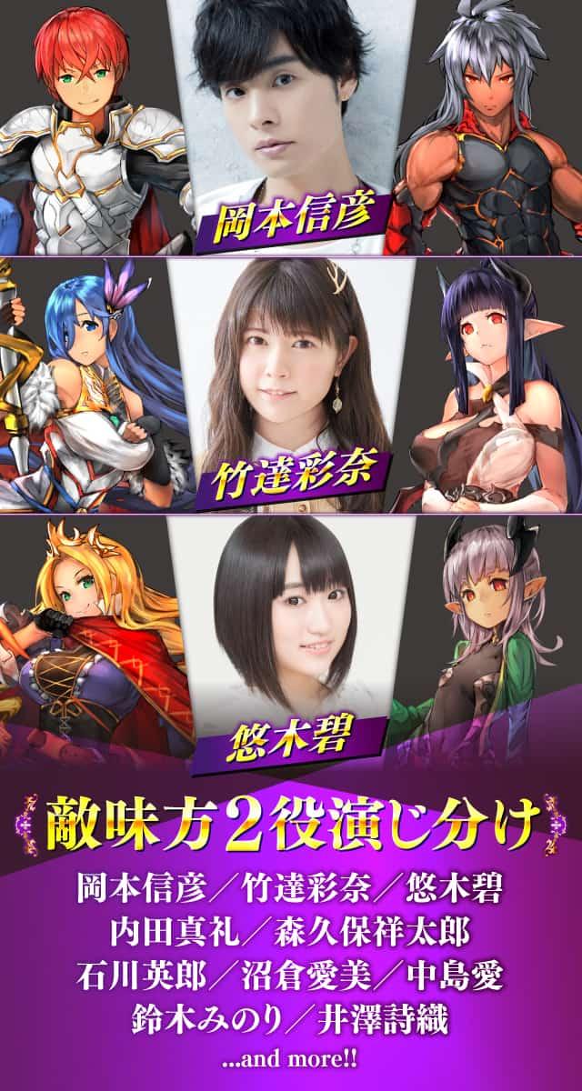 【魔王体験RPG】ダークリベリオンのスクリーンショット_4