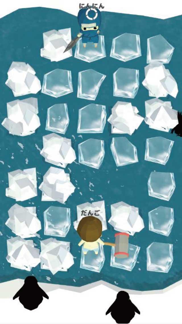 Drift ice Crusherのスクリーンショット_2