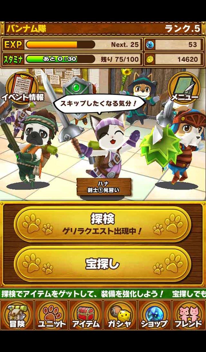 リトルテイルストーリーのスクリーンショット_5
