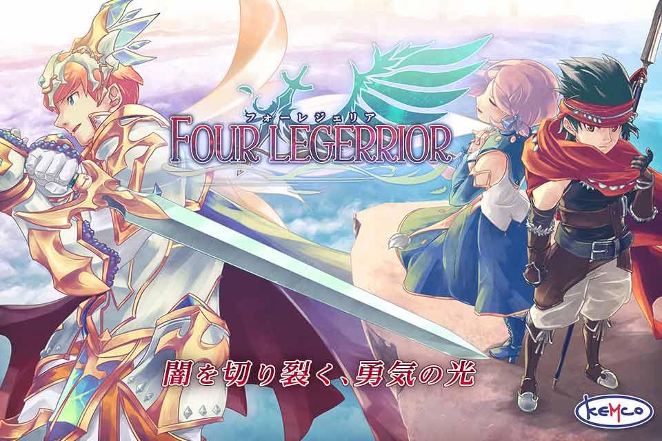 RPG フォーレジェリアのスクリーンショット_1