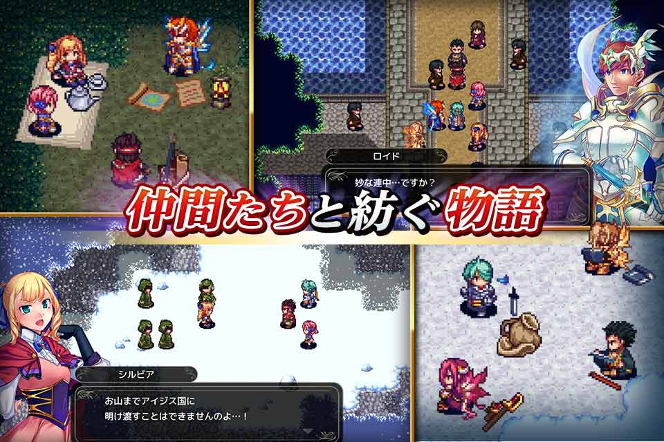 RPG フォーレジェリアのスクリーンショット_3