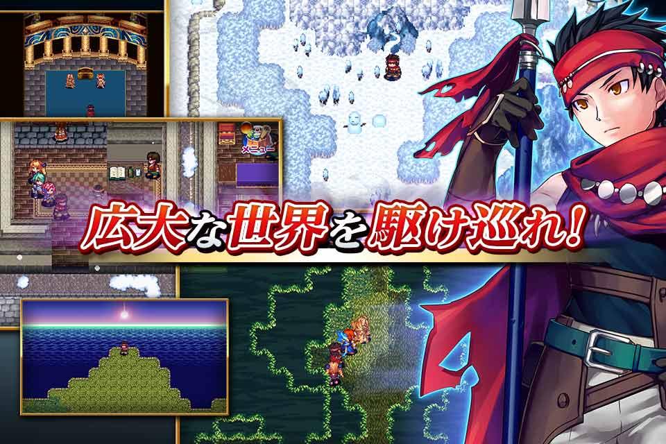 RPG フォーレジェリアのスクリーンショット_4