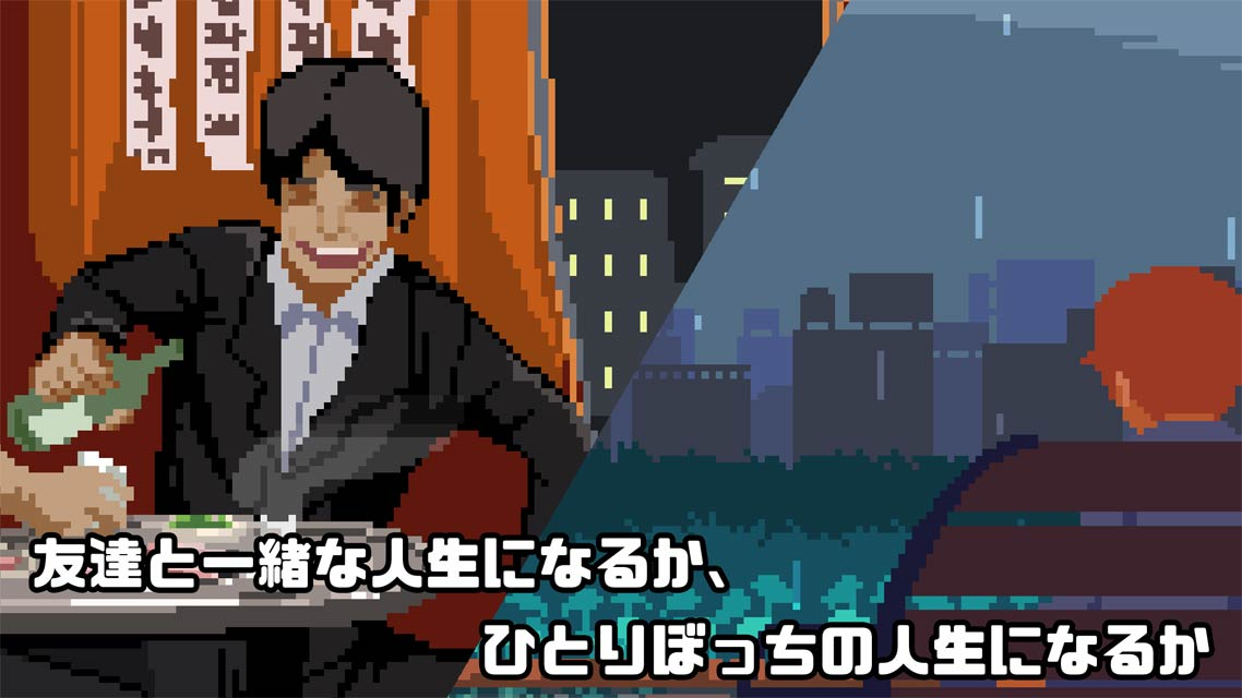 Life is a game : 人生ゲームのスクリーンショット_2