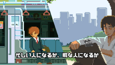 Life is a game : 人生ゲームのスクリーンショット_3