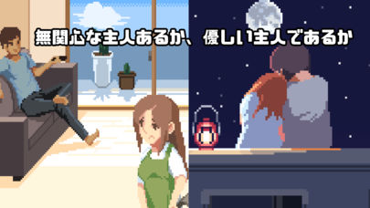 Life is a game : 人生ゲームのスクリーンショット_5