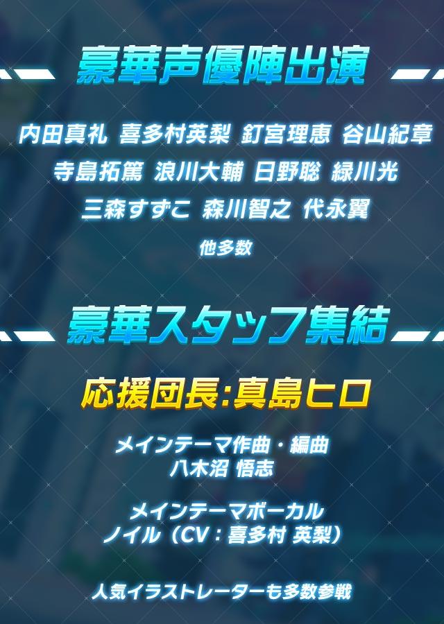 ホップステップジャンパーズのスクリーンショット_5