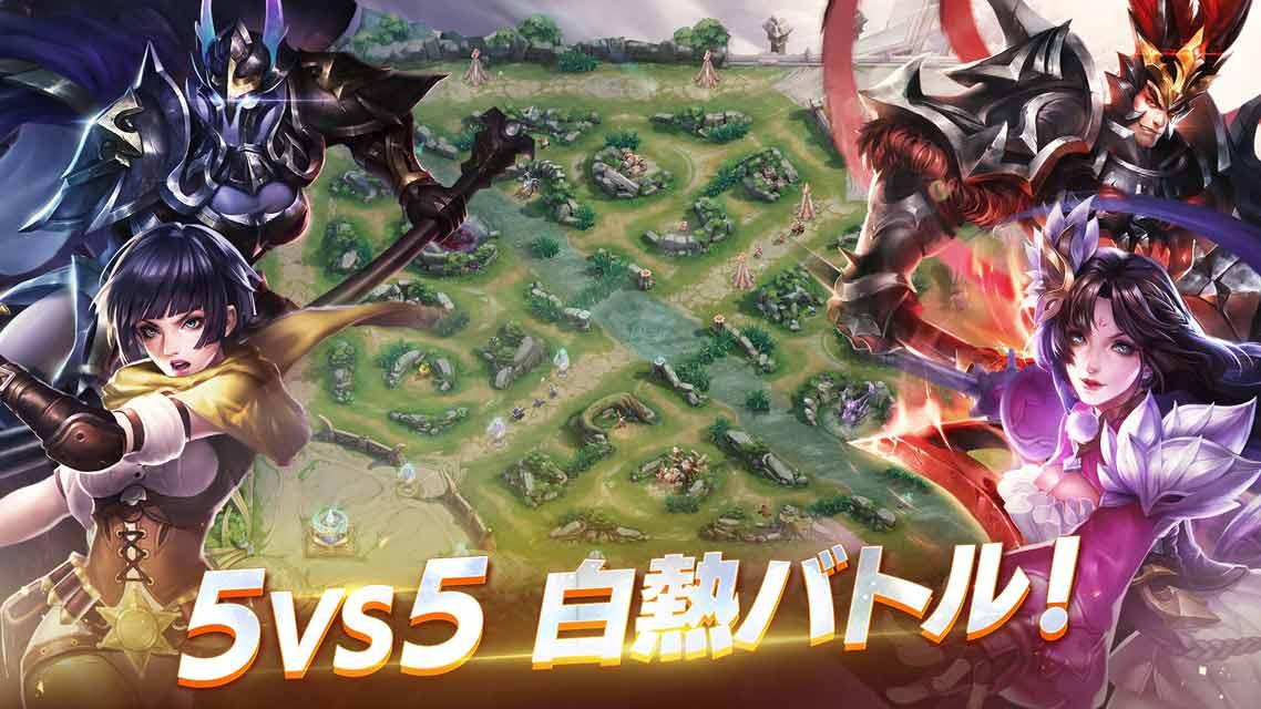 伝説対決 -Arena of Valor-のスクリーンショット_2