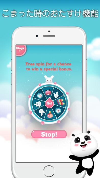 ず〜どく -動物の数独ゲーム-のスクリーンショット_5