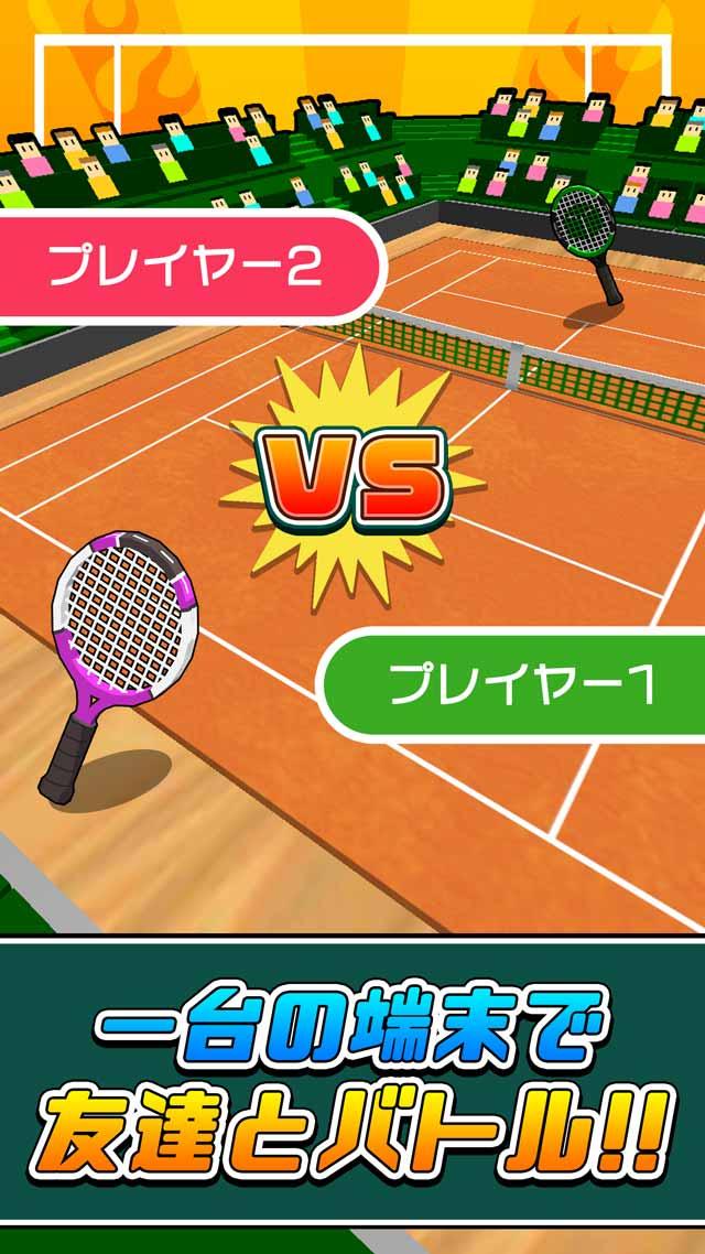 机でテニスのスクリーンショット_4