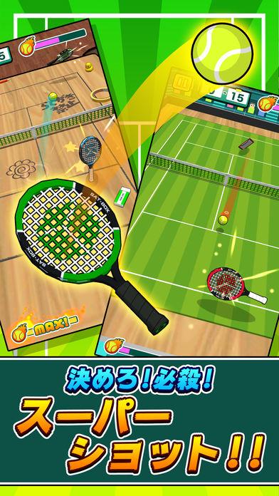 机でテニスのスクリーンショット_2