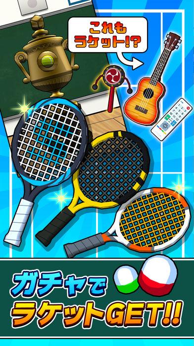 机でテニスのスクリーンショット_3