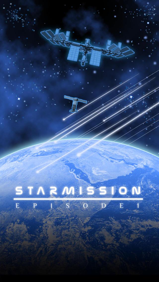 StarMission Episode1 - ゼロ・グラビティ-のスクリーンショット_1