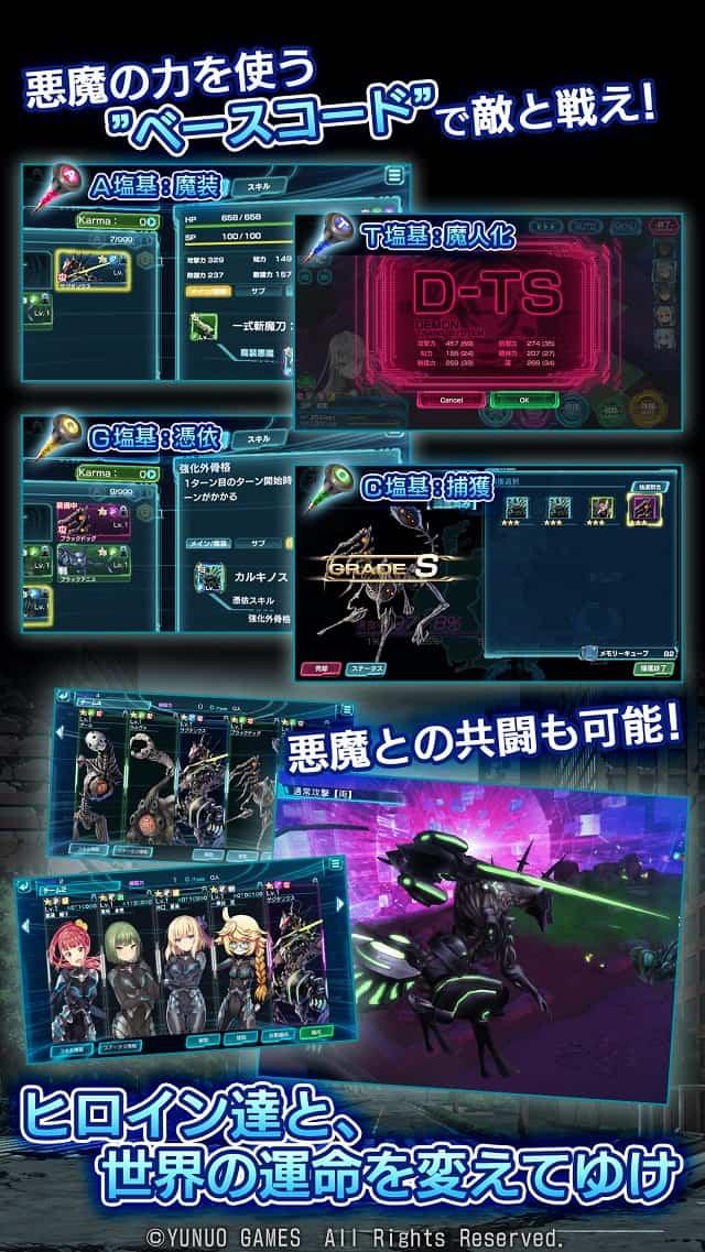 47 HEROINESのスクリーンショット_5