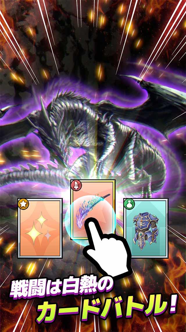 放置系RPG カードギャザリングのスクリーンショット_2