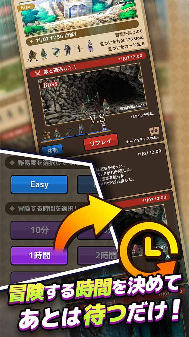 放置系RPG カードギャザリングのスクリーンショット_4