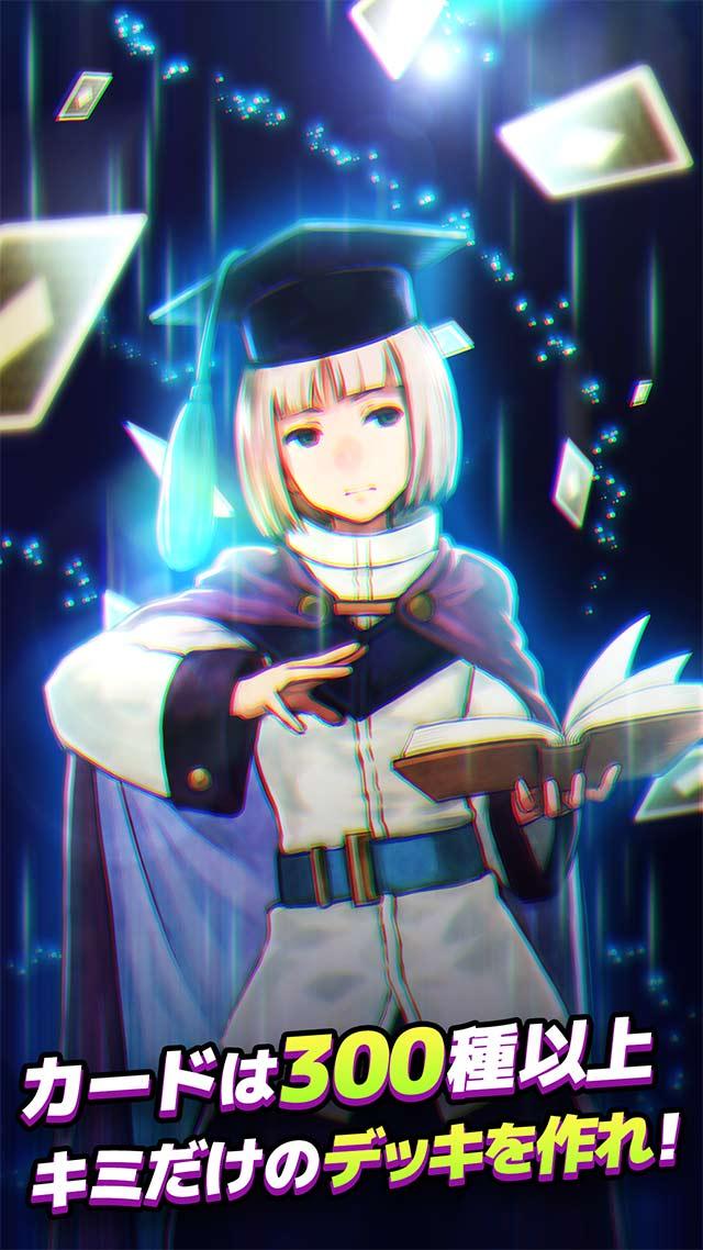 放置系RPG カードギャザリングのスクリーンショット_5