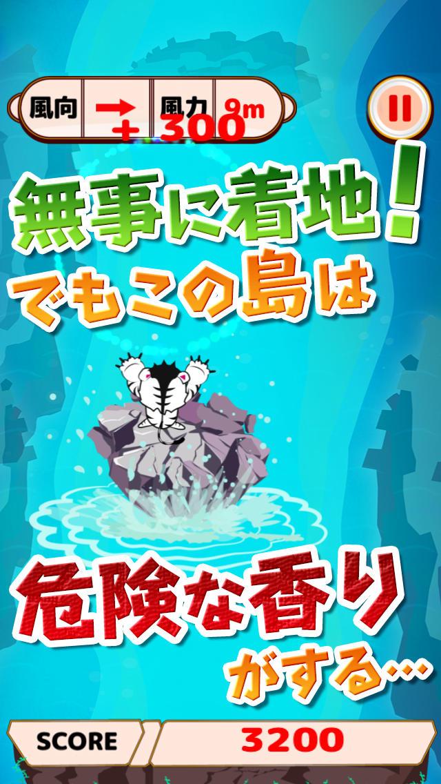 タイガーの浮島ジャンプ~海の王者「人食いサメ」に気をつけろ!フリックして島を渡り歩く体感シミュレーションゲームアプリ~のスクリーンショット_3