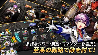 キングダムアライブ - オフェンスRPGのスクリーンショット_1