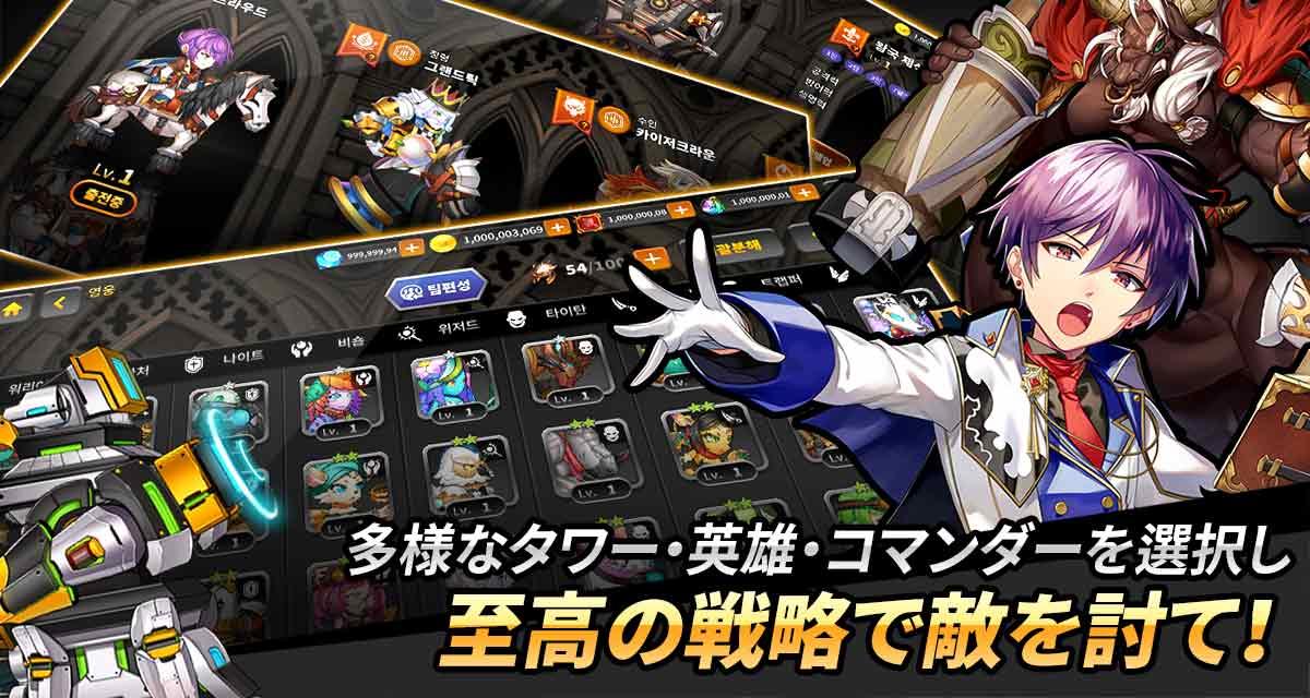 キングダムアライブ - オフェンスRPGのスクリーンショット_3