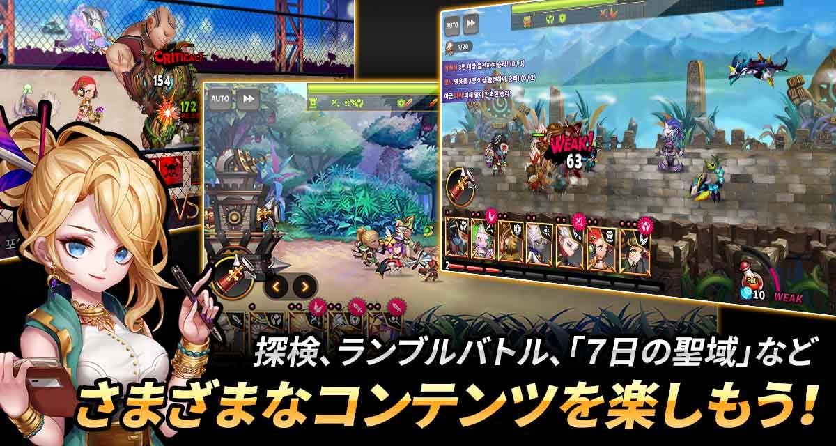 キングダムアライブ - オフェンスRPGのスクリーンショット_5