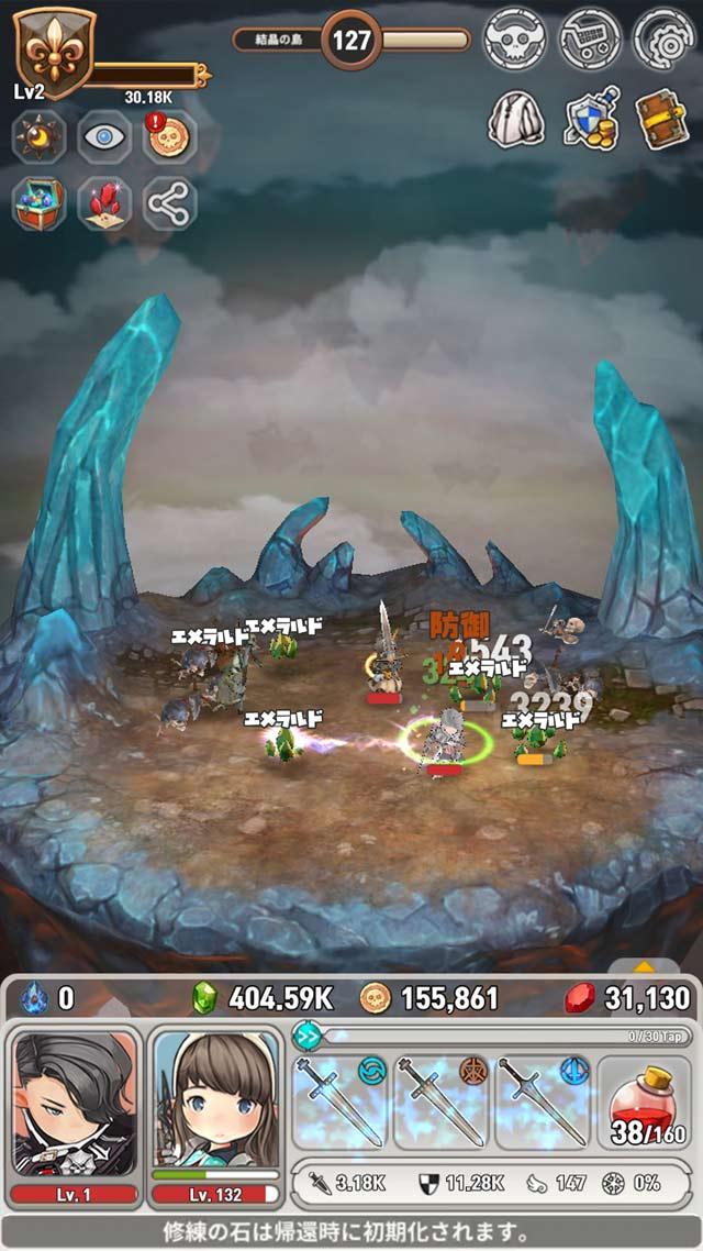 My Little Fantasy : ヒーリングRPGのスクリーンショット_3
