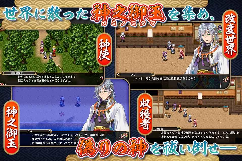 RPG アスディバインカムラのスクリーンショット_2