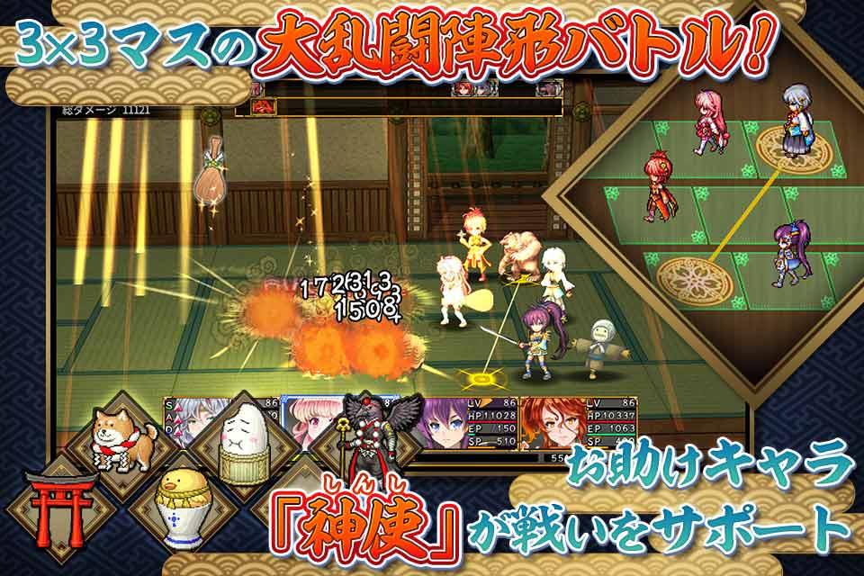 RPG アスディバインカムラのスクリーンショット_3