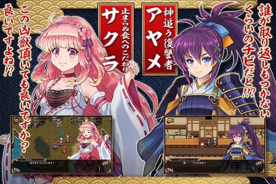 RPG アスディバインカムラのスクリーンショット_4