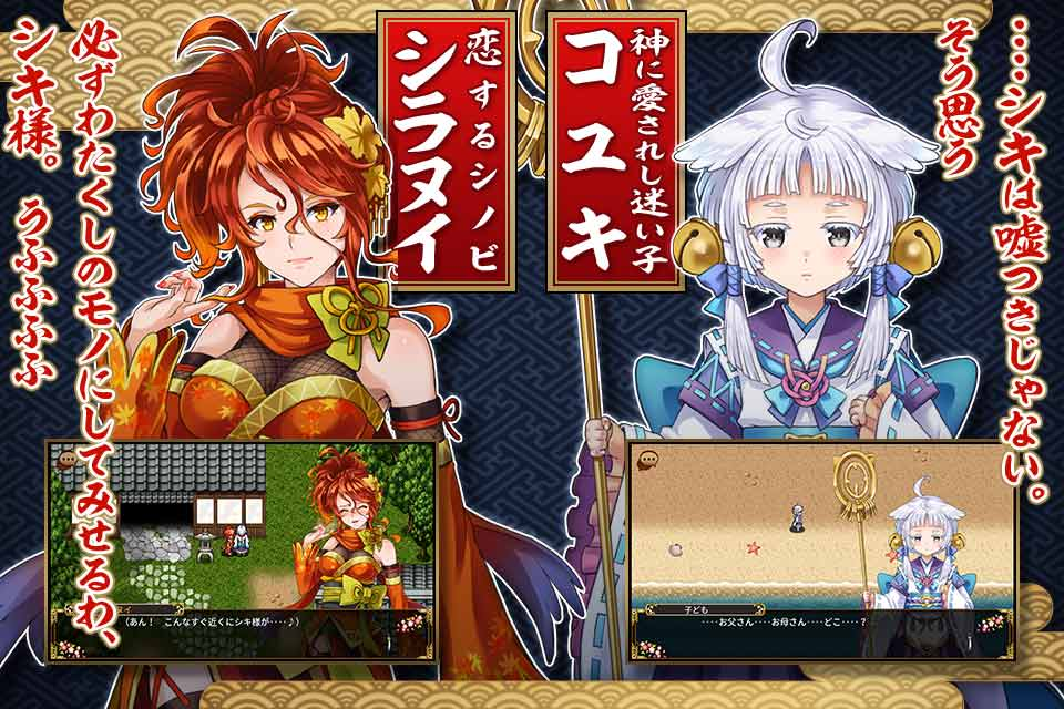 RPG アスディバインカムラのスクリーンショット_5