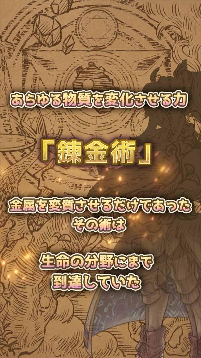 7人の賢者と錬金術師のスクリーンショット_2