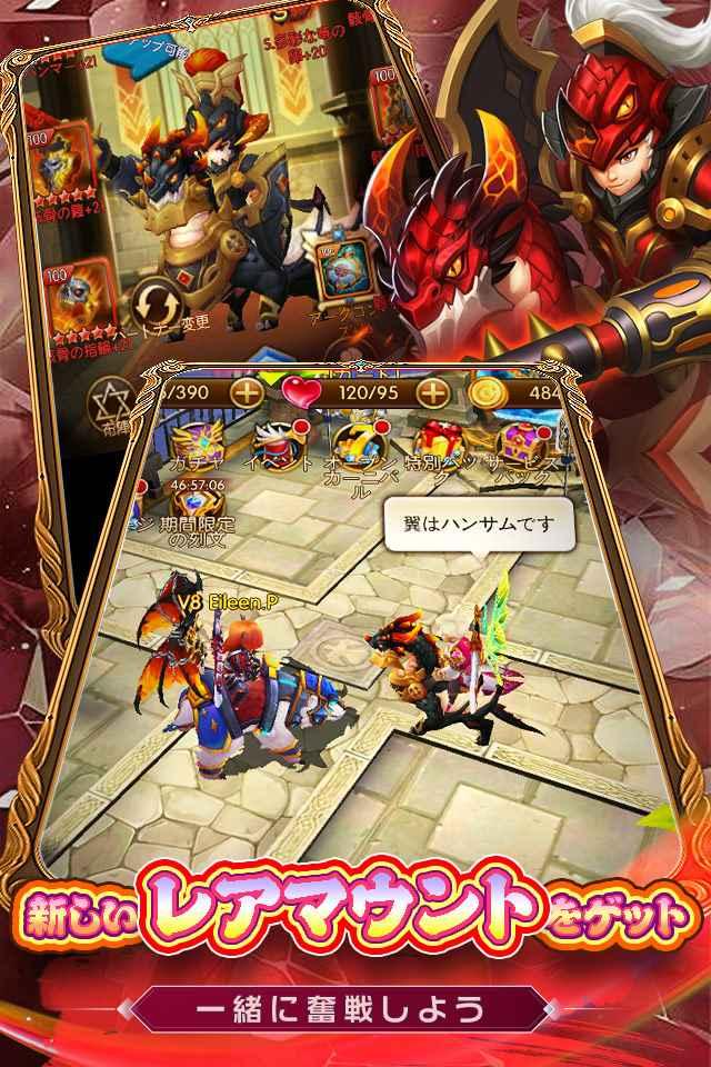 ファンタジーヒーロー:覚醒のスクリーンショット_3
