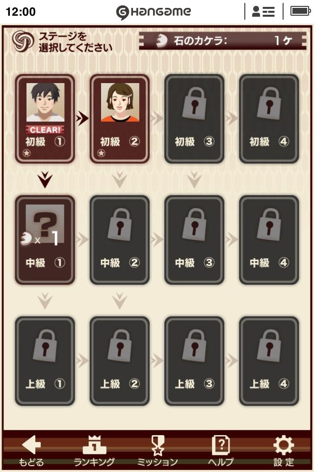 リバーシ by Hangameのスクリーンショット_3