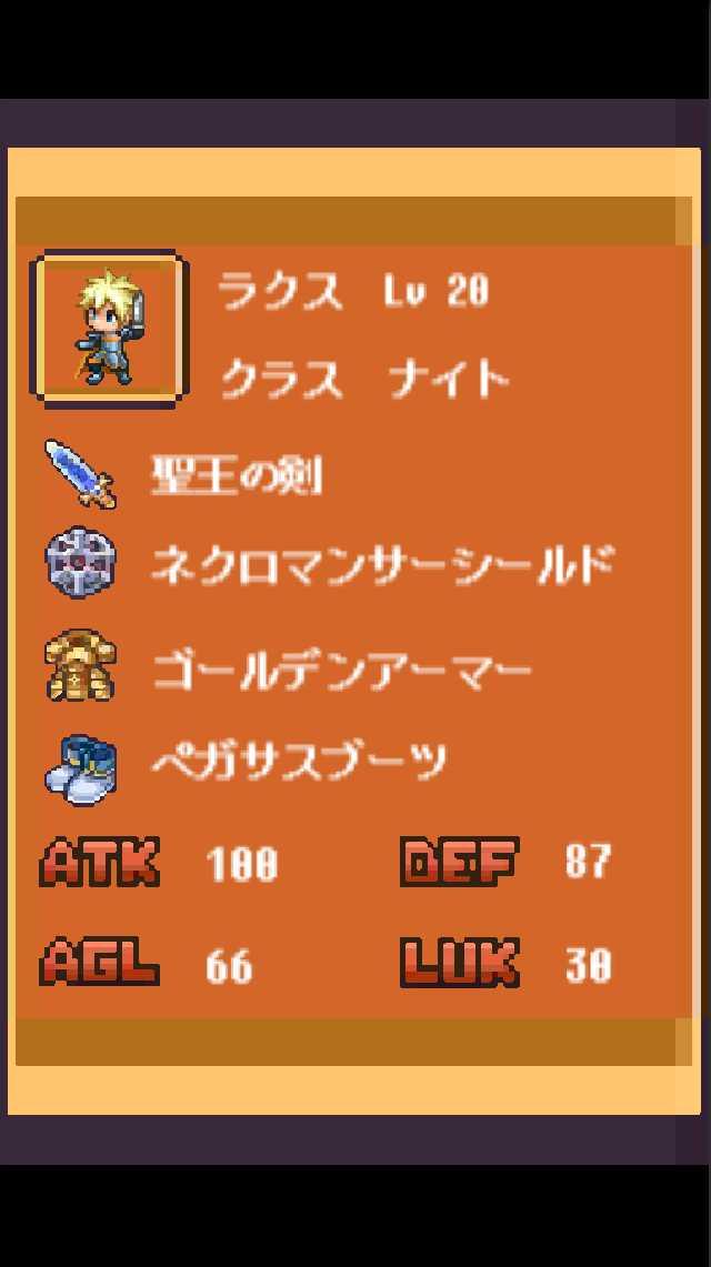 王道ワンタップRPG 「聖なる剣と魔神の塔」 のスクリーンショット_3