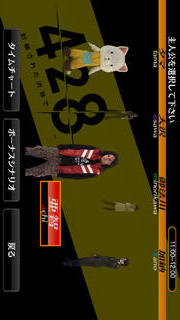 428 ~封鎖された渋谷で~のスクリーンショット_1