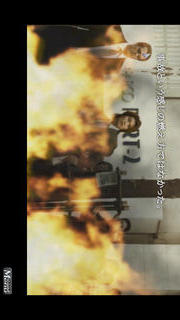 428 ~封鎖された渋谷で~のスクリーンショット_3
