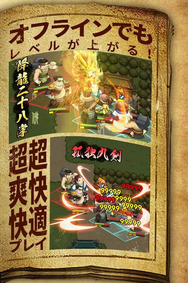 異世界冒険譚-レトロ風RPGのスクリーンショット_5