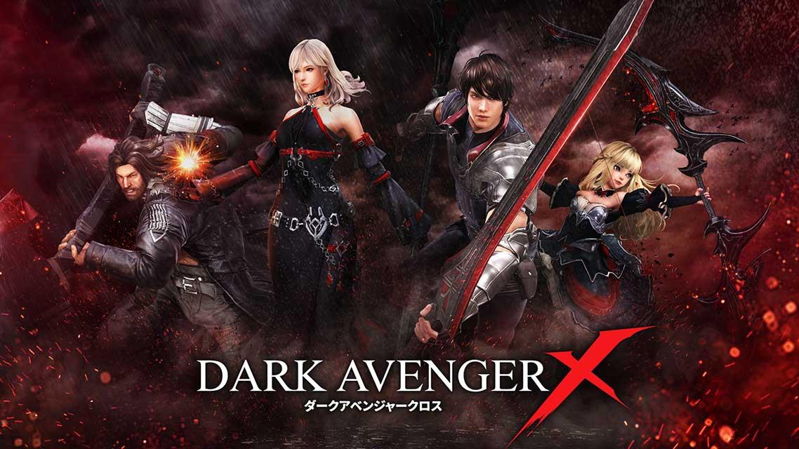 DarkAvenger Xのスクリーンショット_1