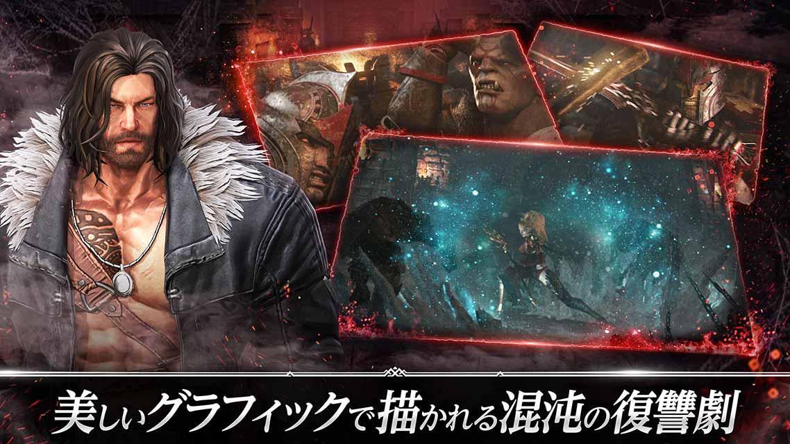 DarkAvenger Xのスクリーンショット_4